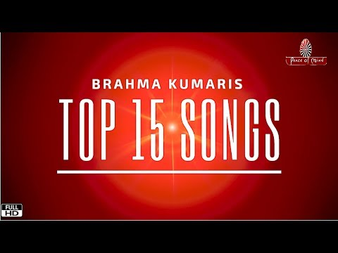 TOP SPIRITUAL SONGS | Best of Brahma Kumaris | BK SONGS | JUKEBOX | LOVE GOD | TOP 15