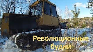 ДТ-75. Трудовые революционные будни