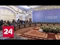 Переговоры в Астане: стороны должны принять финальное коммюнике