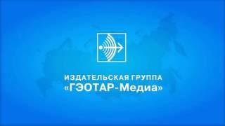 Новая система непрерывного медицинского образования  Балкизов З З  вебинар 07 09 16