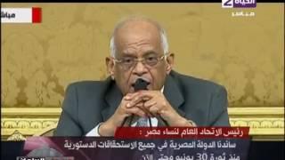 بالفيديو.. «نساء مصر»: لسنا المقصودين باتهامات رئيس البرلمان