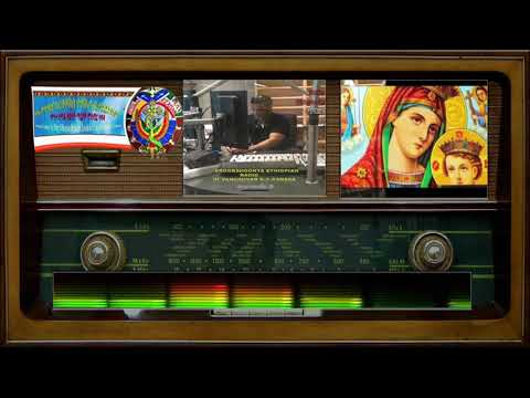 SHOOKSHOOKTA Ethiopian Radio in Vancouver B.C. Canada