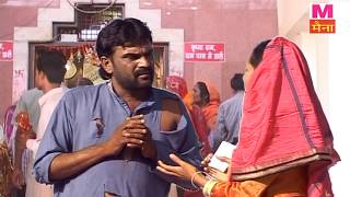 Narender Balhara Sheetla Mata Ka Chamatkar 4 Navrate Special Maina Cassettess