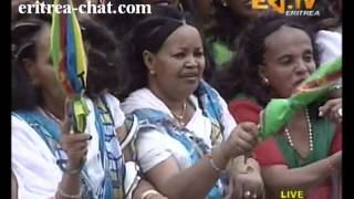 Eritrean 40th Anniversary of Bologna Festival Music by Wedi Tukul