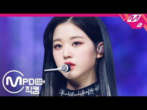 [MPD직캠] 아이즈원 장원영 직캠 'FIESTA' (IZ*ONE Jang Wonyoung FanCam) | @MCOUNTDOWN_2020.2.20