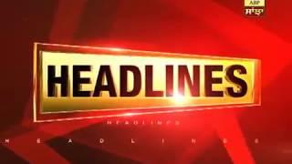 Headlines On ABP Sanjha (23 08 2019)