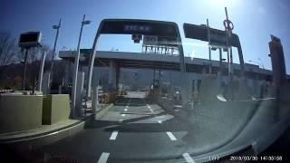 【車載動画】中央道上り 諏訪インター  〜  笛吹八代スマートIC