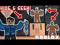 4 Person Hide and Seek in Roblox Jailbreak! *PART 2*