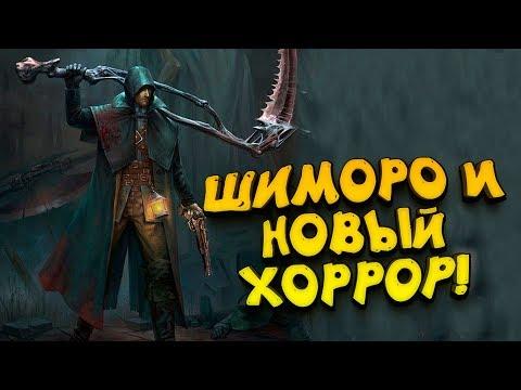 НОВЫЙ ХОРРОР КОТОРЫЙ СМОГ НАПУГАТЬ! - ШИКАРНО! - Witch hunt