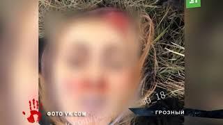 Смертница из Челябинской области пыталась устроить теракт на въезде в Грозный