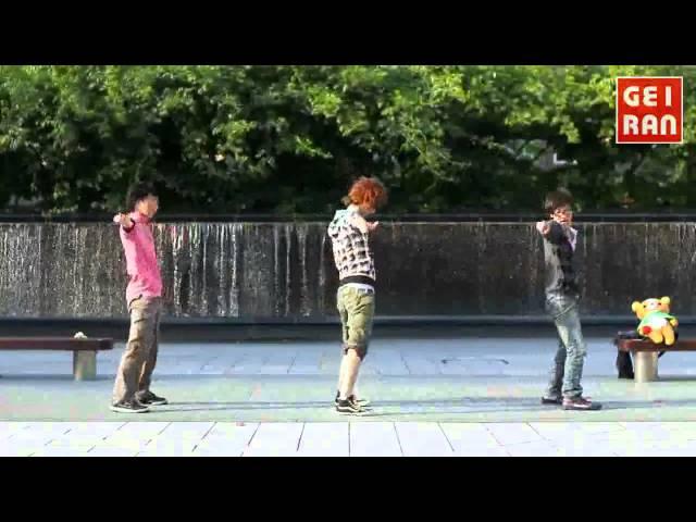 Fukkireta Dance???????????????????1?2?3?
