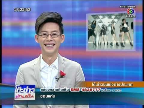 120203 snsd @ โต๊ะข่าวบันเทิง ch3 (Thailand)