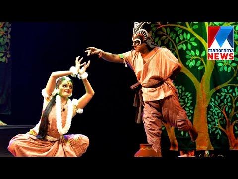 sakunthalam-kavalm | Manorama News