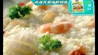 Igor Kovic, 柯逸華, Frozen Pasta Tv Commercial Film