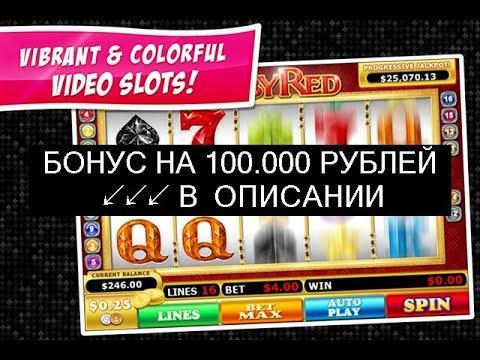 [Ищи Бонус В Описании ✦ ]  Игровые Автоматы Казино Золотая Корона ◀ Казино Корона Игровые Автоматы