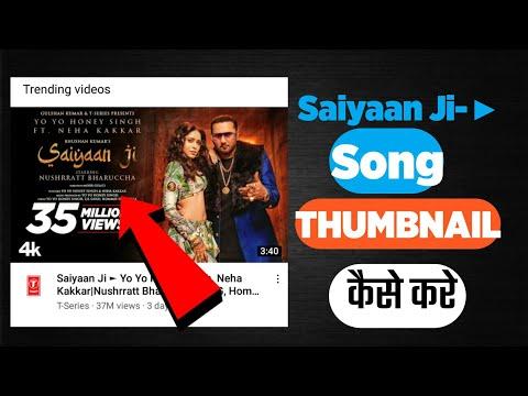saiyaan-ji-▶️song-thumbnail