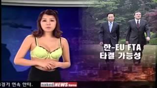 Download Video 韩国新闻女主播的内衣新闻报道裸体新闻 MP3 3GP MP4