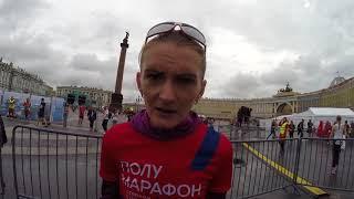 Gambar cover Ирина Сергеева о причинах, по которым она в этом сезоне бежит все старты, которые только может