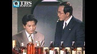 西条浩介(緒形直人)は、銀行員の父・浩一郎(渡瀬恒彦)に反発し、自力で食品...