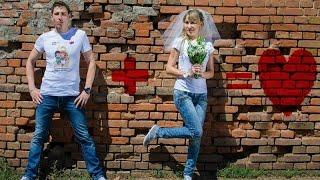 Весілля в... джинсах! Креативчик