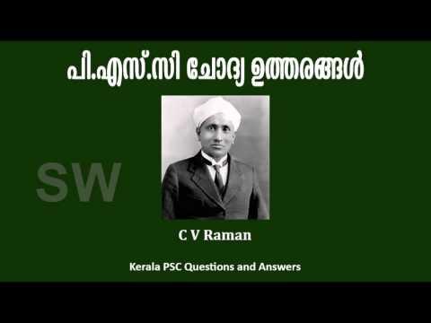 raman biography