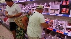 Цены и ассортимент в супермаркете Lidl, Равда, Болгария