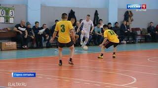 В Горно Алтайске прошел турнир по мини футболу на кубок автошколы Лидер