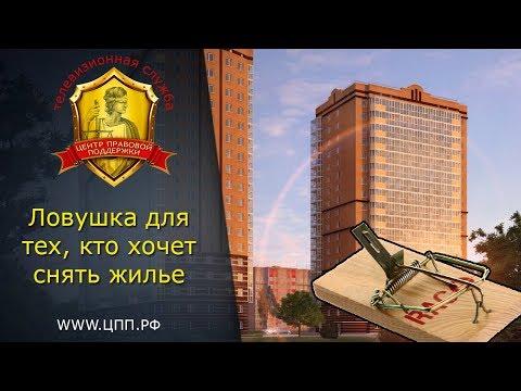 Агентство недвижимости - обман информационных агентств