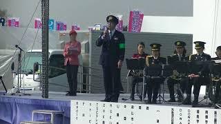 第9回・児島湖花回廊さくらまつり【ステージ】安全講話・岡山県警察・岡山南警察署