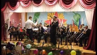 Духовой оркестр  г. Грайворон рук. Е. Ковин