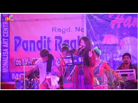 BIN NEPEL TE MONE GOROJ LENA|| New Santali Song ||ROURKELA || 1080P FULL HD