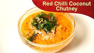 Red Chilli Coconut Chutney  How to make Red Chilli Chutney  Learn to Cook  Chutney Recipe