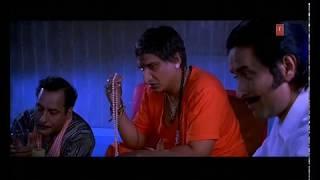 Bhojpuri Superhit Movie [ DushMani ] Feat. Dine...