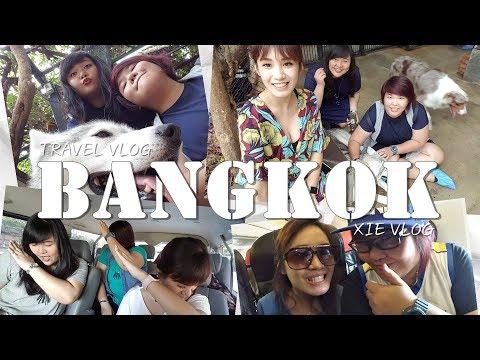 TRAVEL VLOG - First Time in Bangkok, Thailand