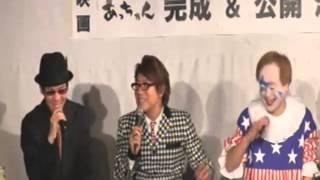 ニューロティカ結成30周年記念ドキュメンタリー映画『あっちゃん』完成...