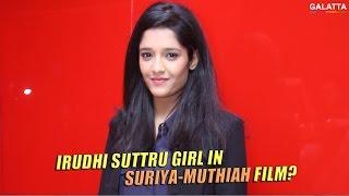 Irudhi Suttru girl in Suriya-Muthiah film?