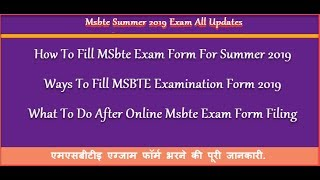msbte hall ticket winter 2018 videos, msbte hall ticket winter 2018