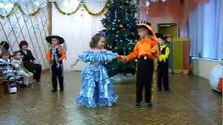 Детский бразильский танец