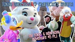 Video Tokyo Disneysea! CHARACTERS GALORE! Tokyo & Hong Kong Vlog #5 Pt.1 download MP3, 3GP, MP4, WEBM, AVI, FLV Agustus 2018