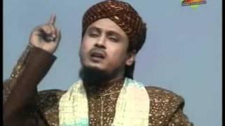 la ilaha illallah muhammadur rasulullah (bangla naat) by Imam ul haq qadiri