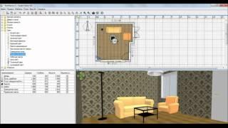 Программа для дизайна интерьера(Видео-урок от 3D-3Dom (http://3d-3dom.ru) по работе в программе SweetHome3D. Смотрите также бесплатный видео-курс