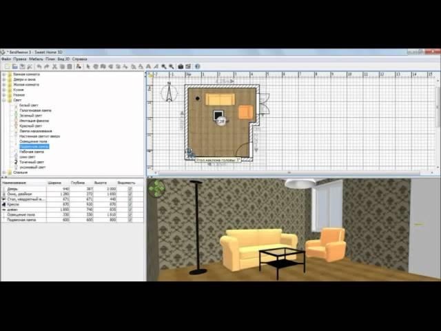 Sweet home 3d модели крыши
