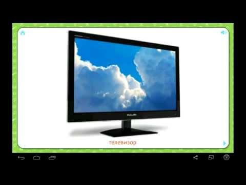 Телеканал Мир ТВ смотреть онлайн в хорошем HD качестве