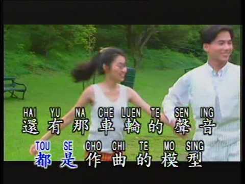 前程万里 Qian Cheng Wan Li (宝丽金 PolyGram Production - DVD版)