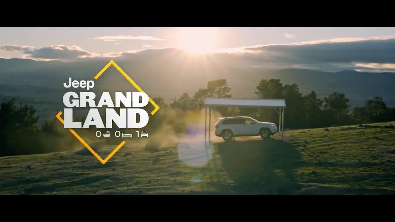 Jeep grand land