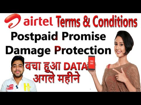 Airtel Postpaid Promise || Airtel Secure Damage Protection || Terms and Conditions || Hindi