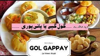 Hot and Spicy Gol Gappay (Pani Puri)