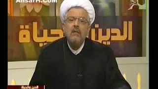 الشيخ محمد كنعان - أحد الواقفة يقول للإمام علي بن موسى الرضا عليه السلام أنت لست بـ\