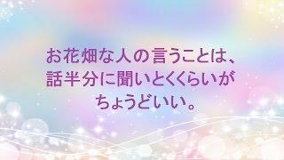 【概要】 □「生まれ変わってもまた結婚しよう」と言い合える 幸せなパー...