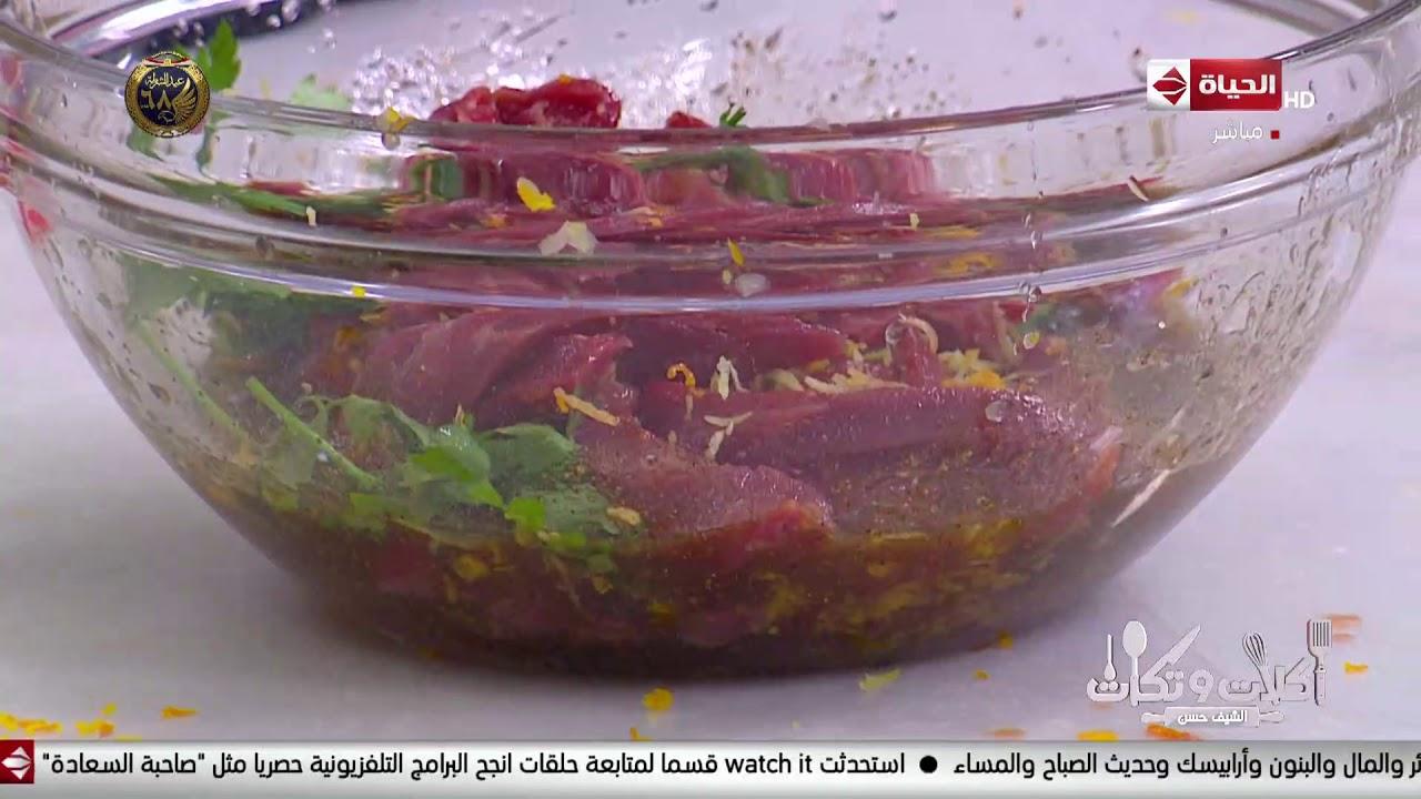 أكلات وتكات - طريقة عمل (شاورما الفراخ - اللحمة - السمك - الجمبري - كبدة الفراخ)